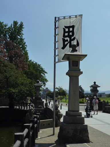 2010_0823戸田別館 0048