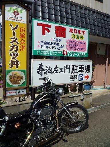 2010_0823戸田別館 0054