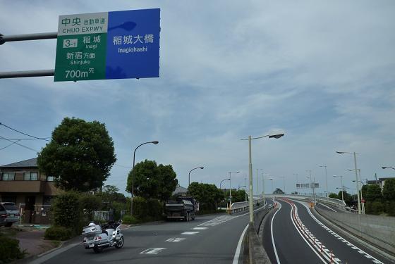 2010_0829戸田別館 0003