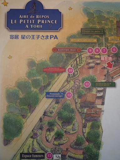 2010_0830戸田別館 0010