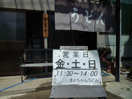 2010_0904戸田別館 0012