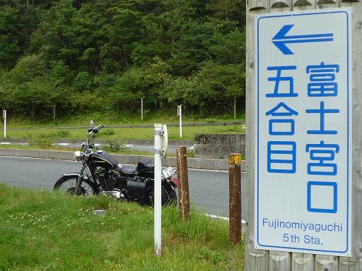 2010_0904戸田別館 0018