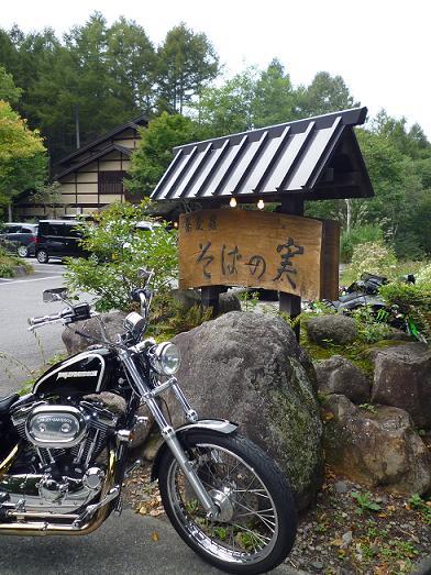 2010_0921戸田別館 0004