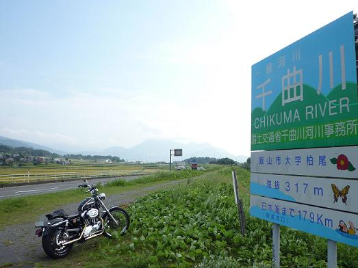 2010_0921戸田別館 0007