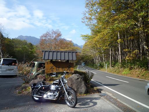 2010_1019戸田別館 0004