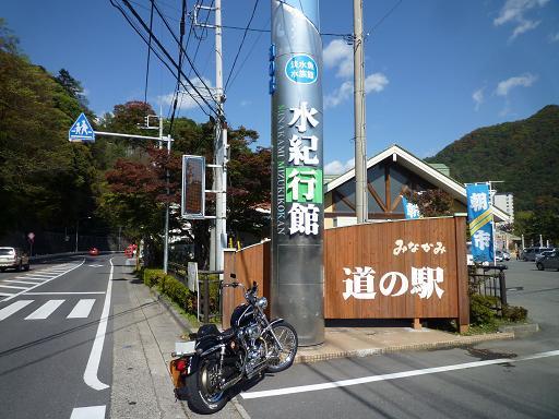 2010_1102戸田別館 0003