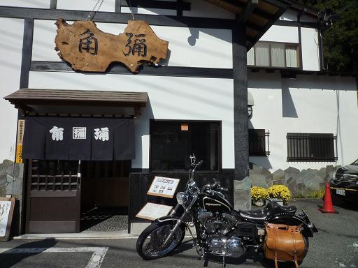 2010_1102戸田別館 0006