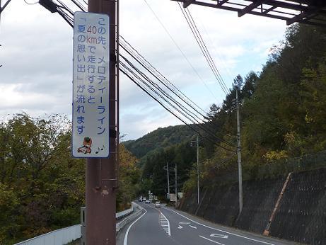 2010_1102戸田別館 0014