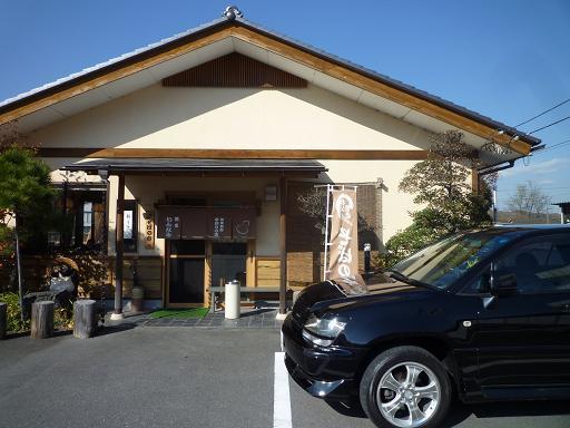 2010_1126戸田別館 0005