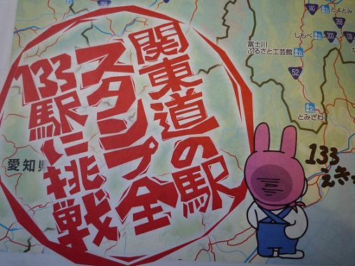 2010_1104戸田別館 0009