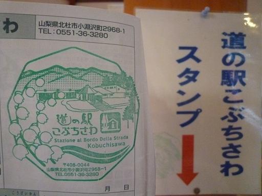2010_1130戸田別館 0016