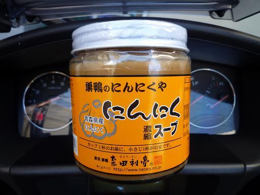 2010_1205戸田別館 0008