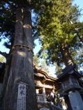 hatumoude1021.jpg