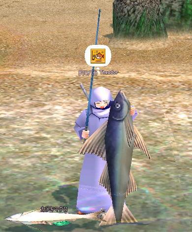 mabinogi_2009_12_12_003.jpg