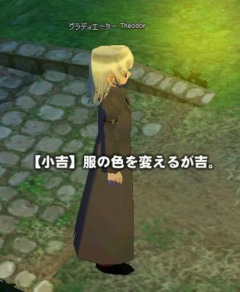 mabinogi_2010_01_05_003.jpg