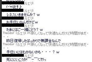 mabinogi_2010_03_19_001.jpg