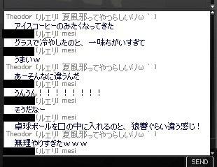 mabinogi_2010_08_03_001.jpg