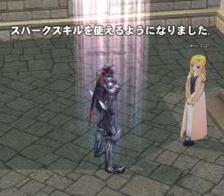 mabinogi_2010_09_01_004.jpg