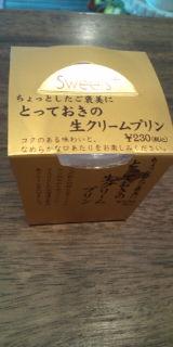 20110609132131.jpg