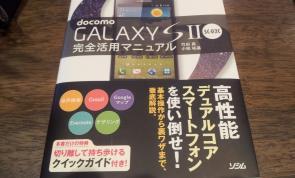 iphone_20110804073017.jpg
