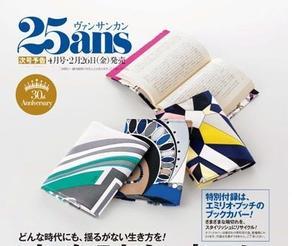 25ans201004yokoku_01