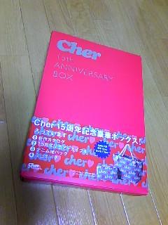 Cher15th_01