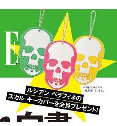 ELLE201007_yokoku