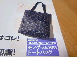 FINEBOYS201004_10
