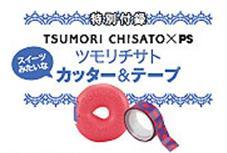 PS201005_yokoku02