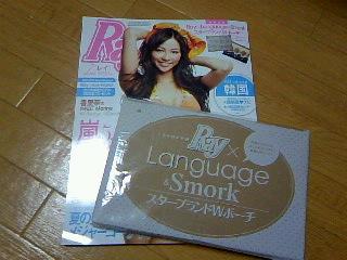 Ray201007_01