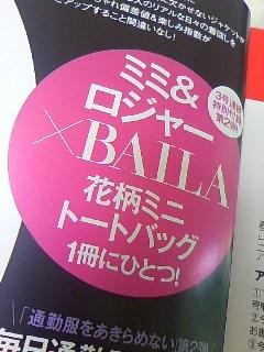 baila201004_05