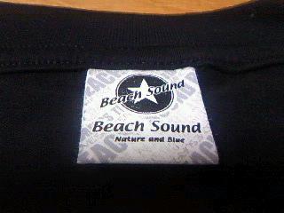 beachsound201006_04