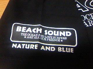 beachsound201006_06
