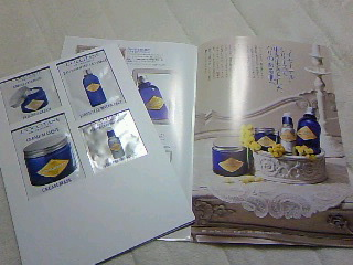 biteki02_03