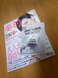 biteki201003_01