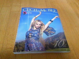 cecilmacbee2010spring_01