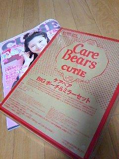 cutie201002_04