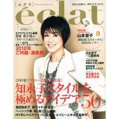 eclat01