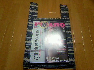 figaro201007_06