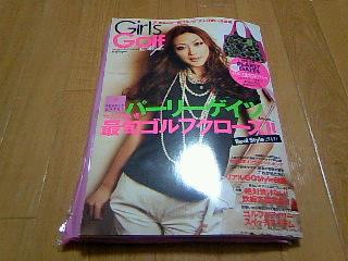 girlsgolfstyle_01
