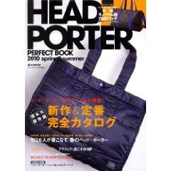 headporter2010spring_02