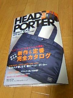 headporter2010springsummer_01