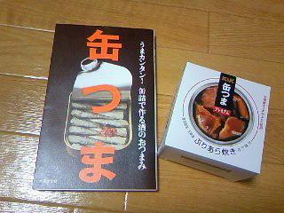 kantuma_01