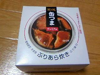 kantuma_02