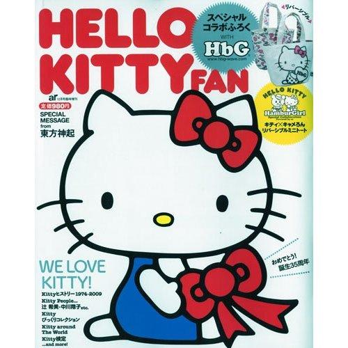 kittyfan12_01