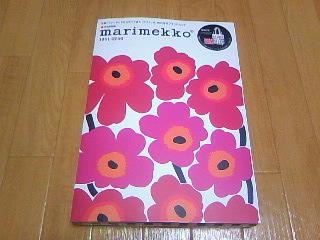 marimekko2010spring_01
