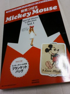 mickeymouse01