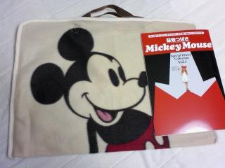 mickeymouse13