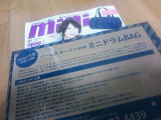 mini01_09