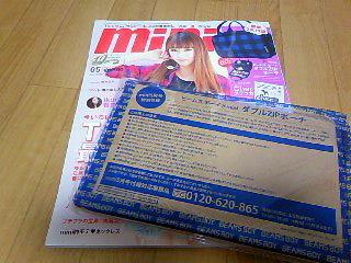 mini201005_21